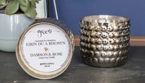 Damson & Rose Metal Bobble Candle
